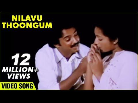 Video Nilavu Thoongum - Mohan, Ilavarasi - SPB, Janaki Hits - Kunguma Chimizh - Super Hit Romantic Song download in MP3, 3GP, MP4, WEBM, AVI, FLV January 2017