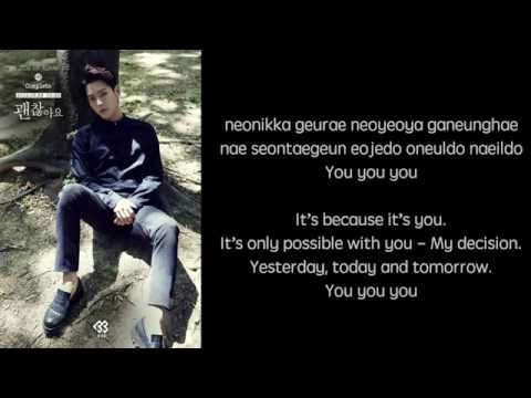 BTOB - I Miss You (보고파) - (Rom/Eng Lyrics) (видео)