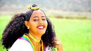Tsega Leul Hailemariam - Weyno   ወይኖ - New Ethiopian Music (Official Video)