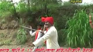 Video MANGIR MAJHA PAHILWAN LAKHAICHI NAZAR KADHA LIMBANA x264 download in MP3, 3GP, MP4, WEBM, AVI, FLV January 2017