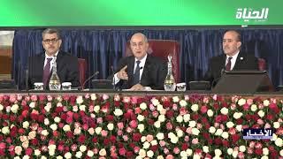 رئيس الجمهورية السيد عبد المجيد تبون يجدد التزامه باسترجاع رفاة الشهداء وذاكرة المقاومة الوطنية