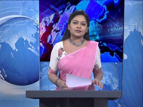 09 PM News || রাত ৯টার সংবাদ || 23 September 2020 || ETV News