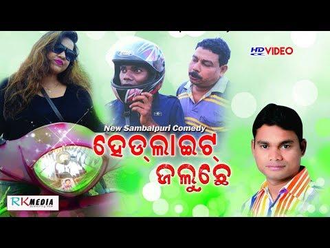Video HEAD LIGHT JALUCHHE (Jogesh Jojo) New Sambalpuri Comedy Video 2018 (RKMedia) download in MP3, 3GP, MP4, WEBM, AVI, FLV January 2017