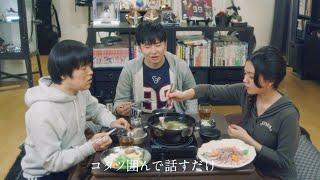 ドラマ『「住住(すむすむ)』主題歌入りPR映像