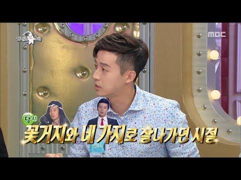 Jokes - [RADIO STAR] 라디오스타 -  Heo Kyung Hwan, episodes kick! 20170524