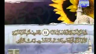 HDالقرآن كامل الحزب 30 الشيخ عادل الكلباني