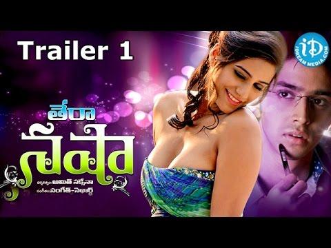 Tera Nasha Telugu Movie Trailer 1 - Poonam Pandey - Shivam
