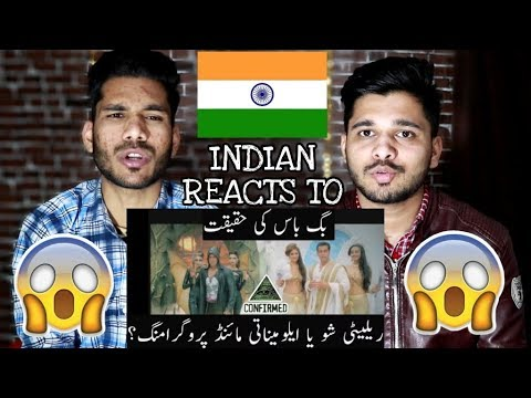 Indian Reaction On Hasi TV | Big Boss Is Illuminati Confirmed | M Bros Reactions