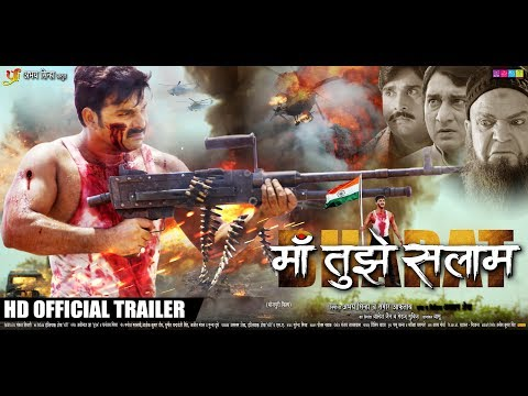 Bhojpuri Movie Maa Tujhe Salaam HD Trailer And Download