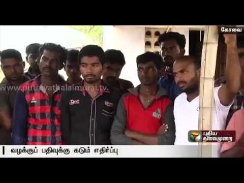 Coimbatore-Periyathadagam-people-vacate-their-houses-in-protest