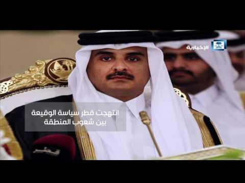 #فيديو :: #قطع_العلاقات_مع_قطر