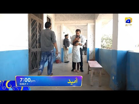 Umeed   Ep 5 & 6 Promo   Daily at 7:00 PM Only On Har Pal GEO