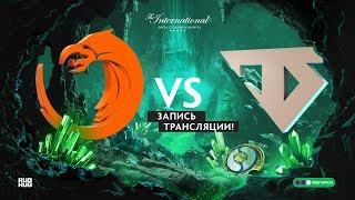 TNC vs Serenity, The International 2018, Group stage, game 1
