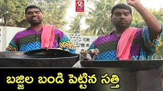 Video Bithiri Sathi Making Mirchi Bajji | Deep Frying Food Is Making Cities Cloudier | Teenmaar News MP3, 3GP, MP4, WEBM, AVI, FLV September 2018