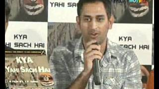M.S. Dhoni at 'Kya Yahi Sach Hai' Movie Launch