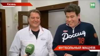 Футбольный Мацуев.