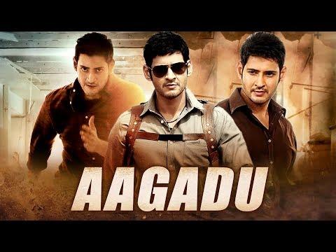 AAGADU (2019) NEW RELEASED Full Hindi Dubbed Movie   Mahesh Babu Movies In Hindi Dubbed Full