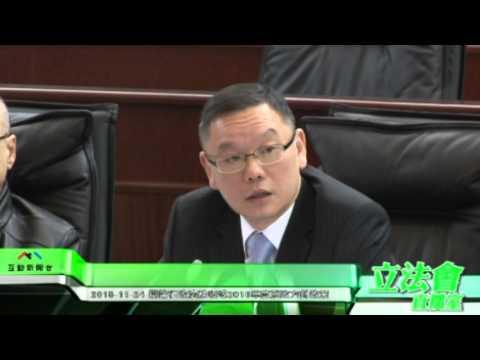 崔世平:關注電子政務問題 20151124