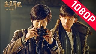 Nonton  Vietsub Full Hd       O M    B  T K     Time Raiders  2016  T   Nh B  Ch Nhi  N   L   C H  M Film Subtitle Indonesia Streaming Movie Download