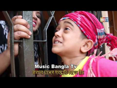 কলা ডুকাই ২ | ছোট টাইসান | Kola dukai 2 | Chotu Taison | Khandesh | Comedy | Music Bangla Tv