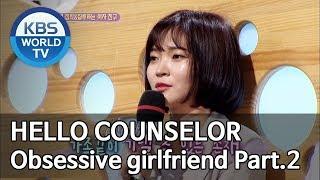 Video Obsessive girlfriend Part.2 [Hello Counselor/ENG, THA/2019.06.17] MP3, 3GP, MP4, WEBM, AVI, FLV Juni 2019
