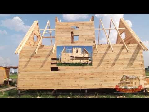 Строительство дома из бруса 150х150
