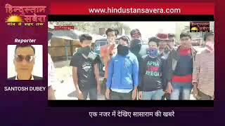 रोहतास में नेपाल के दर्जनों लोग लॉक डाउन में फसे,प्रशासन से लगाई गुहार