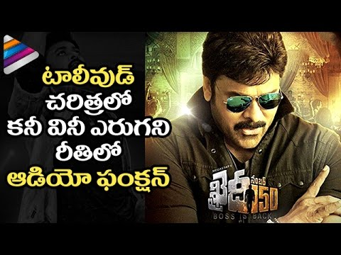 Chiranjeevi Khaidi No 150 Movie Audio Launch Highlights