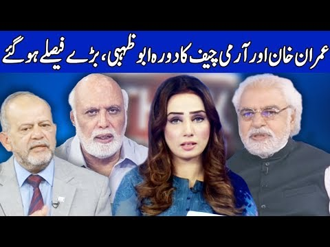 Think Tank With Syeda Ayesha Naaz | 18 November 2018 | Dunya News