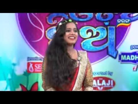 Video Khanti Odia Jhia -Ep 7 download in MP3, 3GP, MP4, WEBM, AVI, FLV January 2017