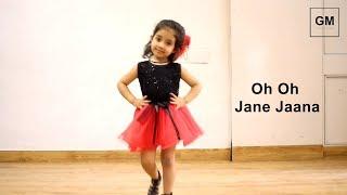 Video Cute and funny dance by Kids   Song - Oh ho Jane Jaana   Salman Khan   G M Dance MP3, 3GP, MP4, WEBM, AVI, FLV Mei 2019