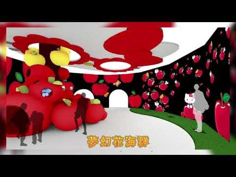 小城大事2019 Hello Kitty45週年7 ...