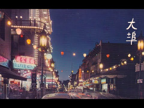 SF Neon Chinatown Part 2 with Kevin Lee
