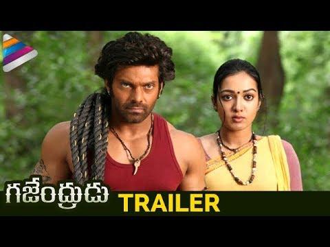 Latest Telugu Movie Trailers 2017 | GAJENDRUDU Latest 2017 Telugu Movie Trailer | Arya | Catherine