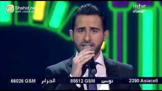 Arab Idol -الأداء - زياد خوري - لهجر قصرك