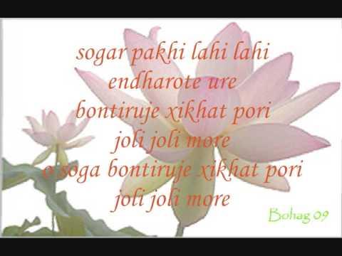 Video Moina kun bidhotai hajile Assamese song lyrics download in MP3, 3GP, MP4, WEBM, AVI, FLV January 2017