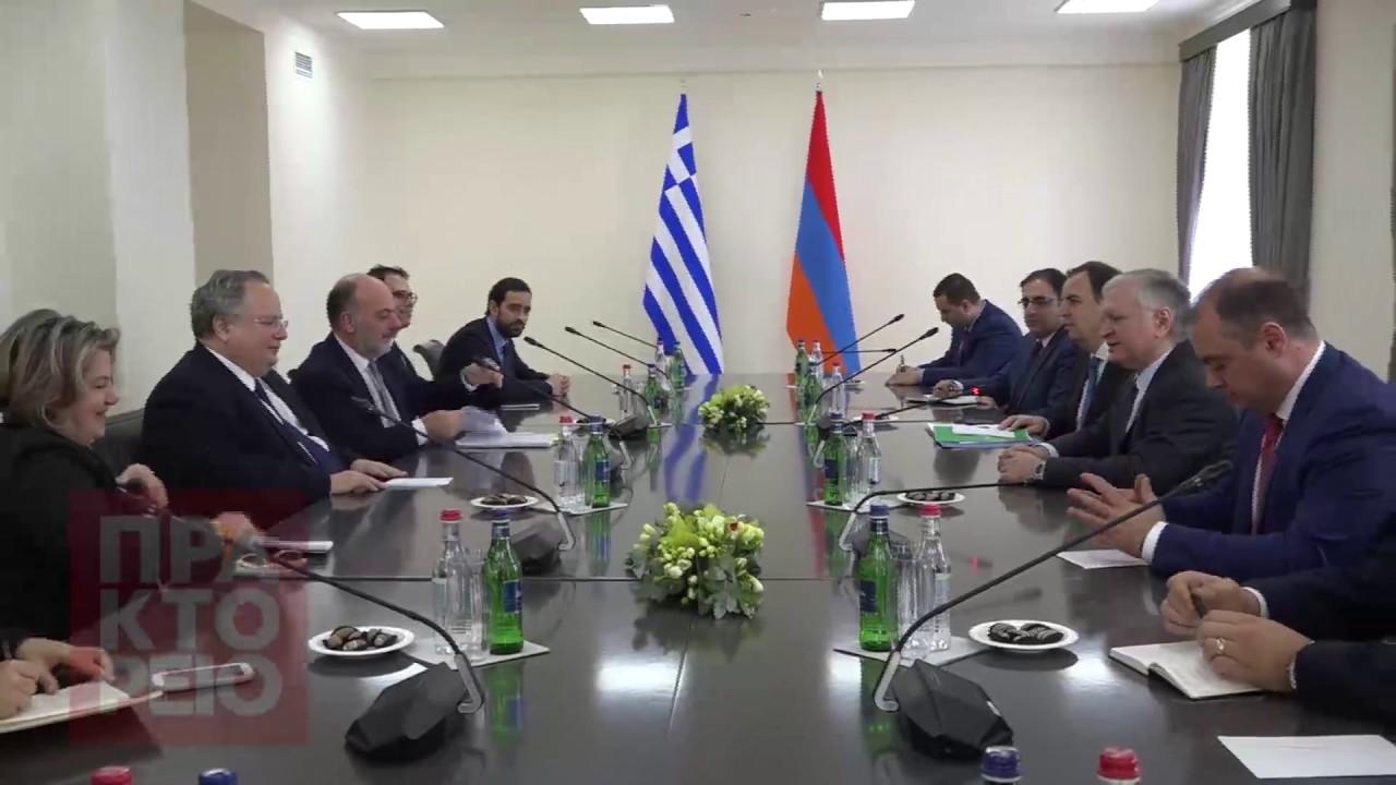 Επίσημη επίσκεψη του Ν. Κοτζιά στην Αρμενία-υπογραφή συμφωνιών