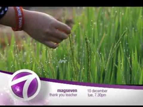 Thank You Teacher NTV7 Promo (видео)