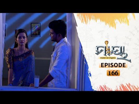 Maya | Full Ep 166 | 20th Oct 2020 | Odia Serial – TarangTV