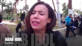 Arab Idol - نظرة أخيرة إلى تجارب الأداء في الإسكندرية