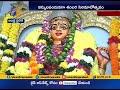 SirimanSirimanu Utsavam Celebrations Grandly Held   Vizianagaram - Video