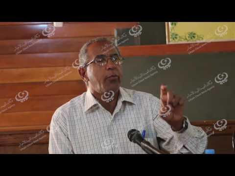 ندوة للتعريف بمهام مصلحة أملاك الدولة في غات