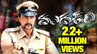 Video Veera Madakari Kannada Action Movie | Sudeep, Ragini Dwivedi | Gopinath Bhat, Arun Sagar MP3, 3GP, MP4, WEBM, AVI, FLV September 2018