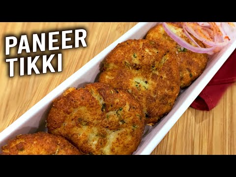 Paneer Tikki | Father's Day Special Recipe | How To Make Paneer Tikki | Best Paneer Snacks | Ruchi