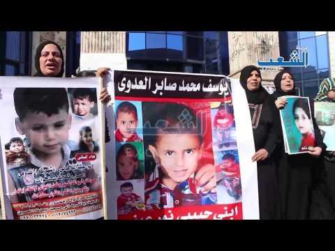 """الأمهات الثكالى للسيسي: """"الإرهاب الجديد خطف الأطفال"""""""