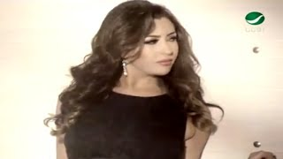 Jannat ... El Bady Azlam (HD) Clip | جنات ... البادي أظلم (جودة عالية) كليب