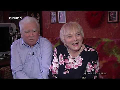Щасливі історії про кохання: Віктор та Любов МАРУЩАК [ВІДЕО]