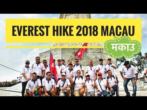 (Everest Hike Macau 2018 - Duration: 11 minutes.)