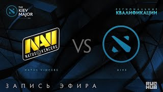 Natus Vincere vs Hive, Kiev Major Quals СНГ [V1lat]