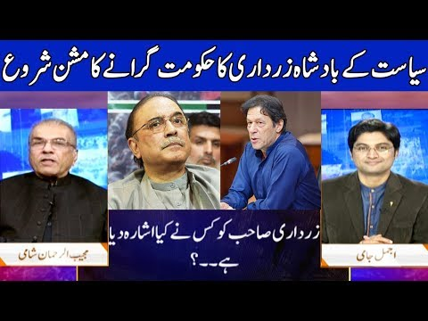 Nuqta e Nazar with Ajmal Jami | 17 December 2018 | Dunya News